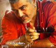 Today's Hot And Fresh! Thala -56 Titled  As Vedhaalam! Tamil News