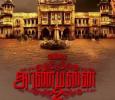 Trisha's Aranmanai Ready For Pongal! Tamil News