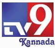 Kannada Channel TV9 Kannada Logo