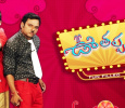 Uthappam Telugu comedy on Maa Gold
