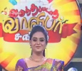 Varuthapadaatha Vaalibar Sangam Tamil tv-shows on Zee Tamil