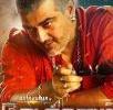 Vedhaalam's  Hot Sensation!  Tamil News