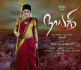 Video Song From Nayaki Released Tamil News