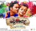 Vijay Suriya's Ishtamkya Hits The Screens On 13th May!