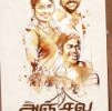 """Vimal's """"Anjala"""" Ready To Hit The Theatres! Tamil News"""