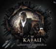 Will Kabali's Music Album Create Records? Tamil News