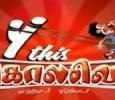 Why This Kolaveri Tamil tv-shows on Zee Tamil