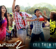 Will Care Of Footpath 2 Get An Oscar? Kannada News