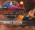 Zee Tamil Launches New Reality Show Tamil News