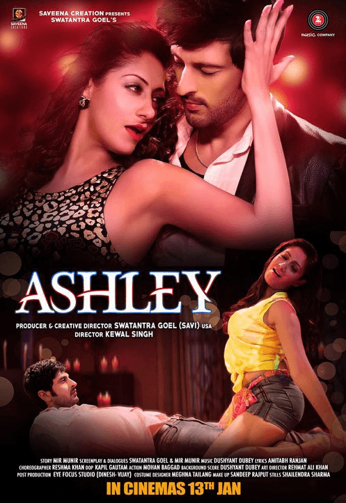 Ashley Movie Review Hindi Movie Review