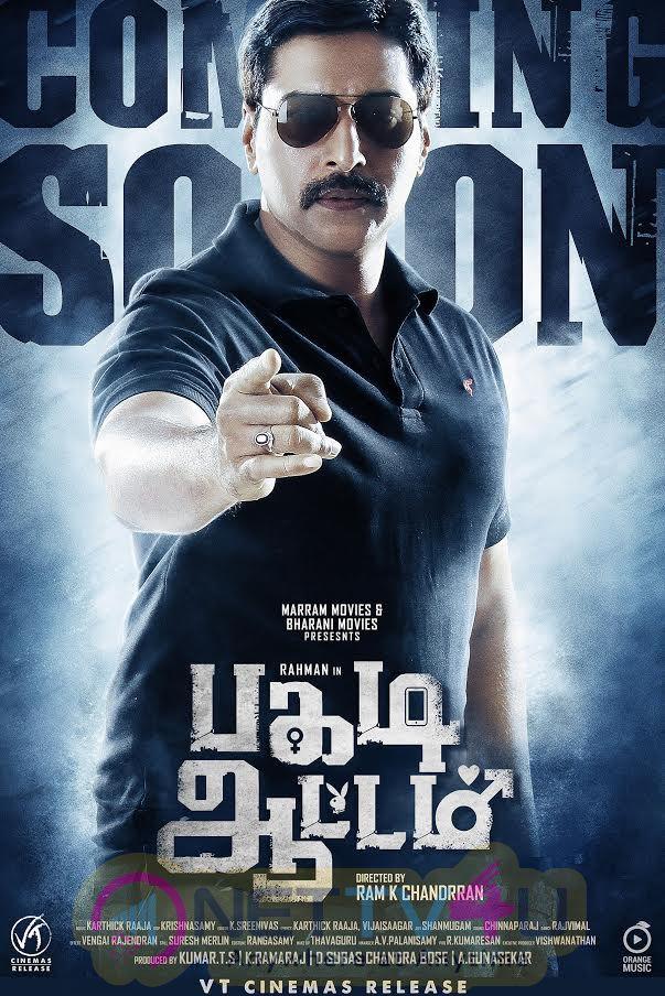 Pagadi Attam Movie First Look Poster