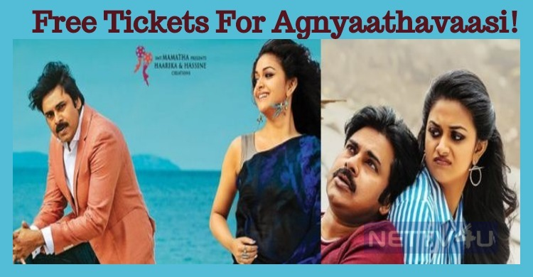 Free Tickets For Agnyaathavaasi! Telugu News