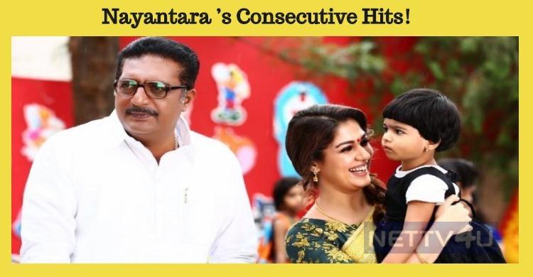 Nayantara's Consecutive Hits! Tamil News