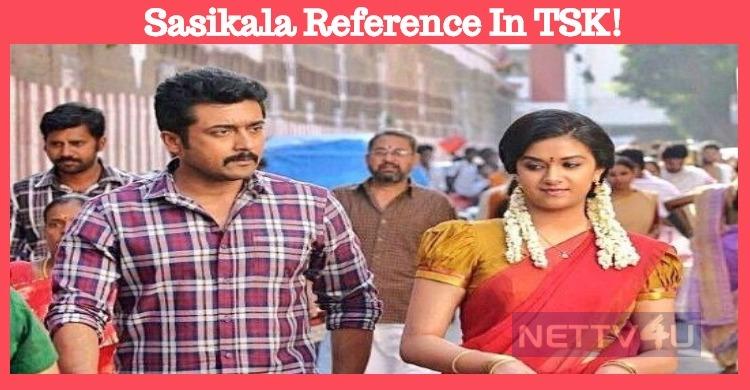 Sasikala Reference In Thaanaa Serndha Koottam! Tamil News