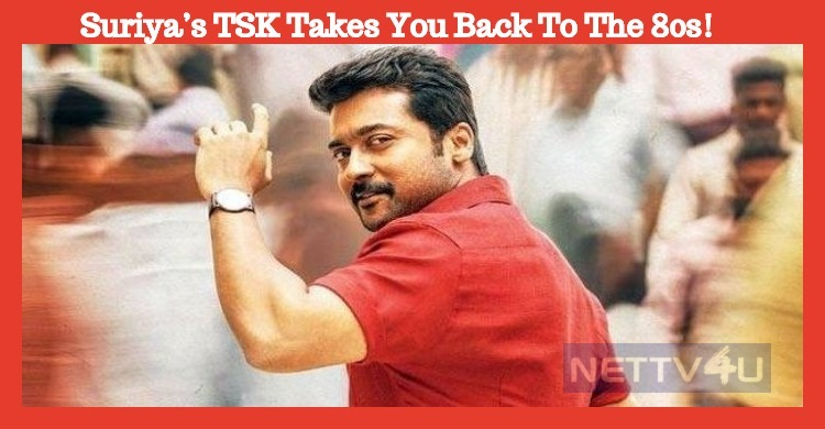 Suriya's Thaanaa Serndha Koottam Takes Us Back To The 80s! Tamil News