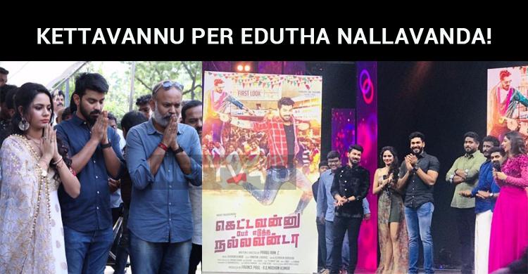 Mahat's Next Titled As Kettavannu Per Edutha Nallavanda!