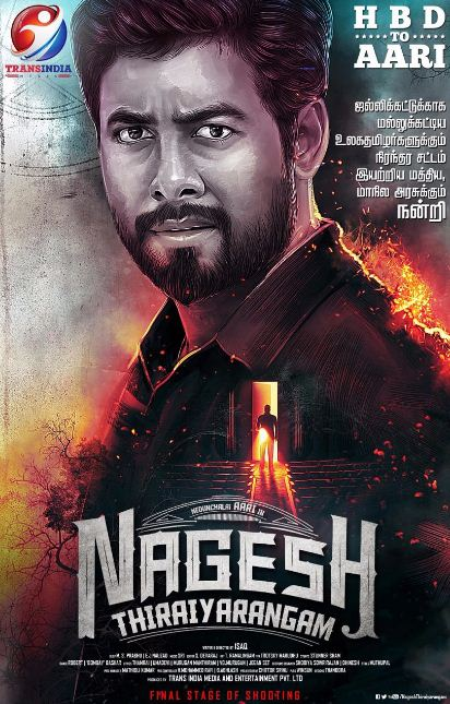 Nagesh Thiraiarangam First Look Poster Released!