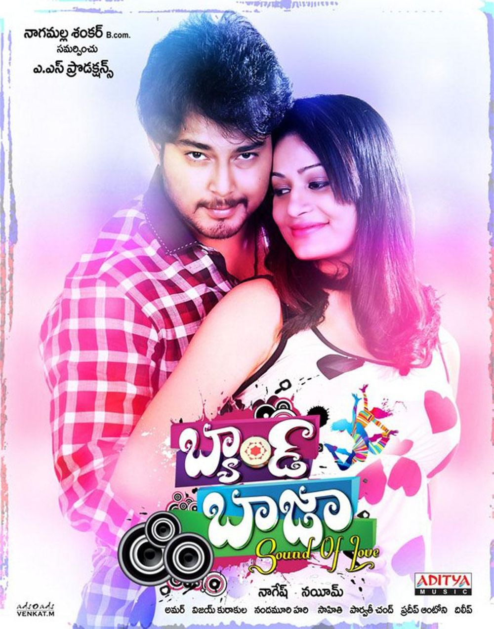 Band Baaja Movie Review Telugu Movie Review