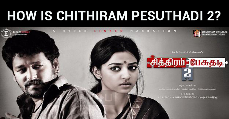 How Is Radhika Apte's Chithiram Pesuthadi 2?