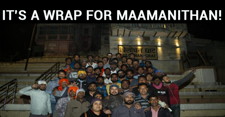 It's A Wrap For Maamanithan!