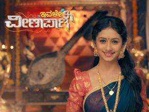 Kannada Tv Serial Ivale Veenapani Synopsis Aired On Colors