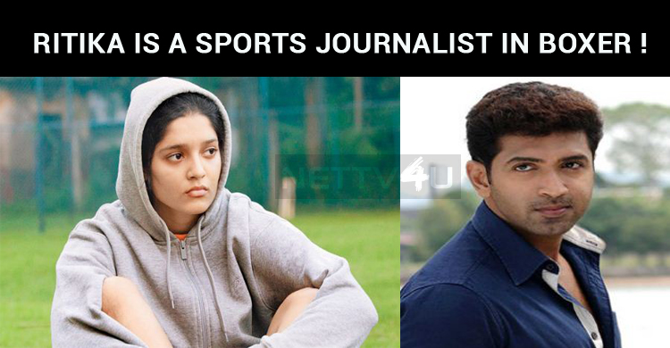 Ritika Singh Is A Sports Journalist!