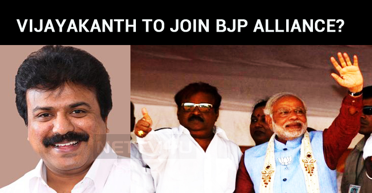 Vijayakanth To Join BJP Alliance?