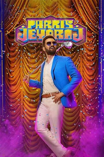 Parris Jeyaraj Movie Review