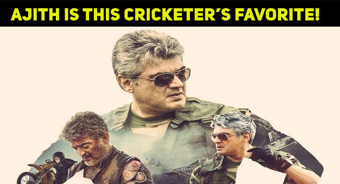 Thala Ajith Is This Cricketer's Favorite!