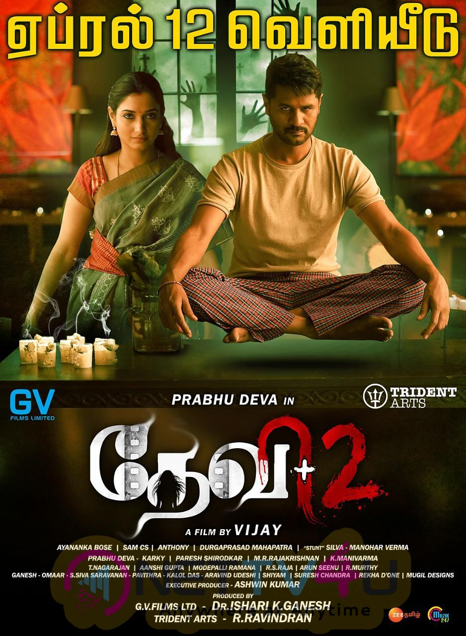 Devi 2 Movie Posters Tamil Gallery