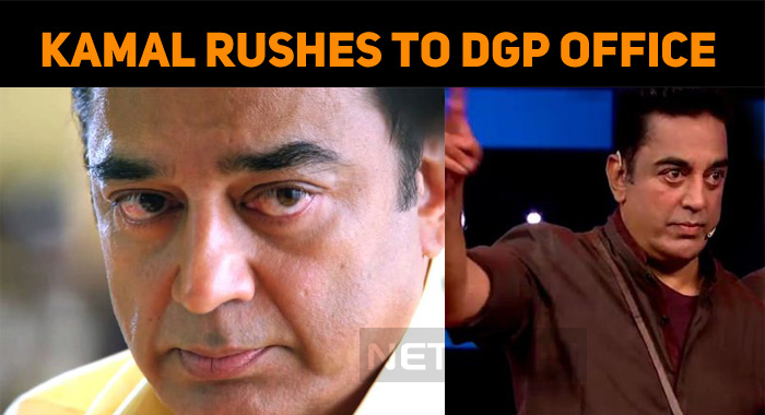Kamal Haasan To Complain The Pollachi Sexual Harassment Issue! Rushes To DGP Office!