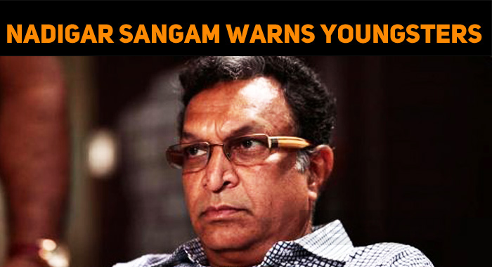 Nadigar Sangam Condemns Pollachi Sexual Abuse!