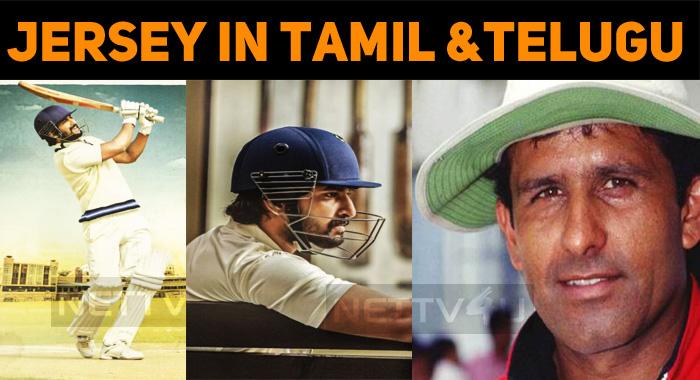 Nani – Shraddha Srinath's Jersey To Release In Tamil And Telugu!