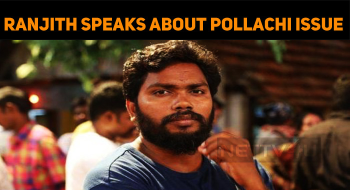 Pa Ranjith Speaks About Pollachi Issue!