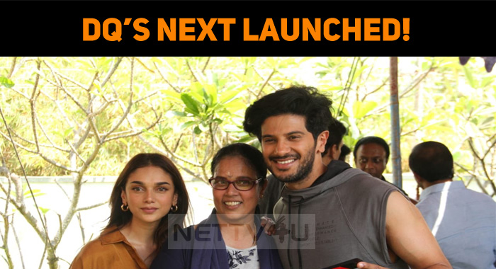 DQ's Next Launched! Do You Know The Title?