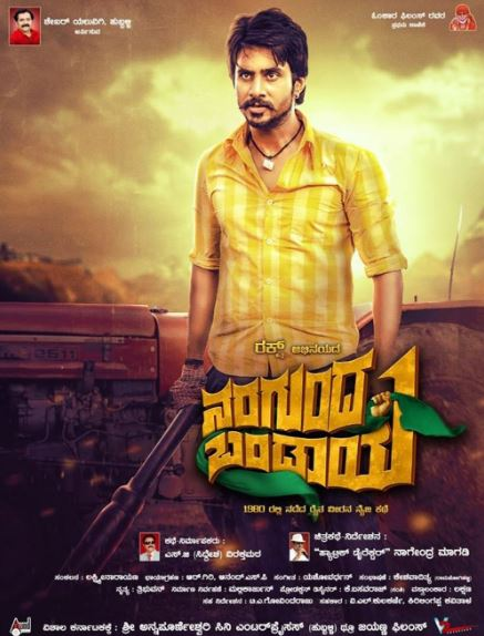 Naragunda Bandaya Movie Review