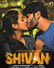 Shivan Movie Review