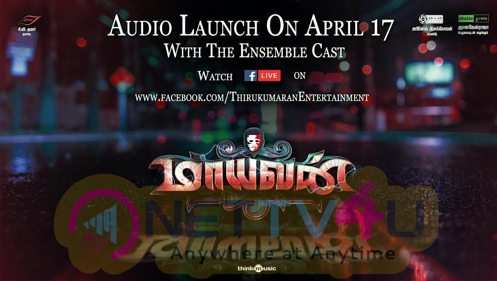 Mayavan Audio From April 17th Poster