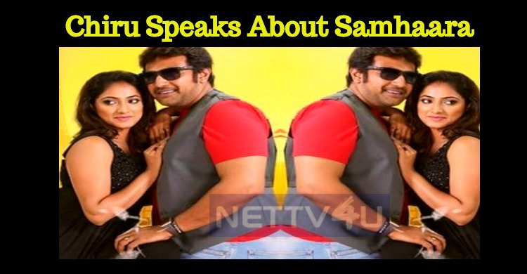 Chiru Speaks About His Samhaara!