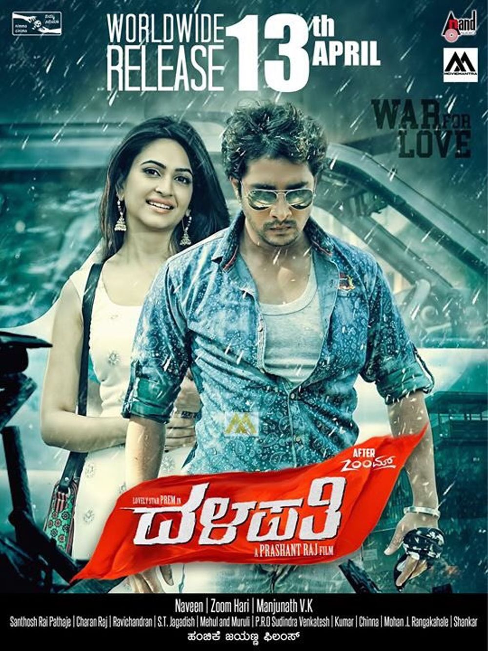 Dalapathi Movie Review