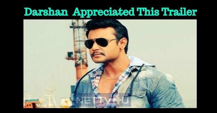 Darshan's Touch In O Premave!