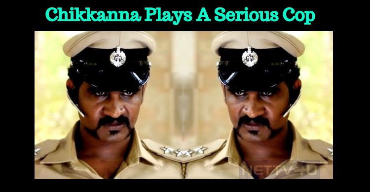 I Am A Serious Cop - Chikkanna