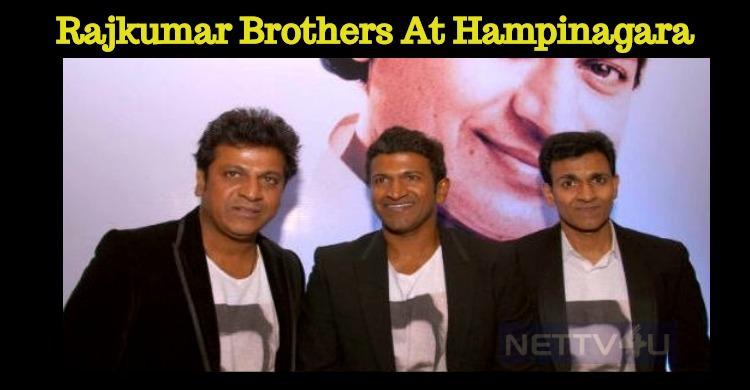 Rajkumar Brothers At Hampinagara!