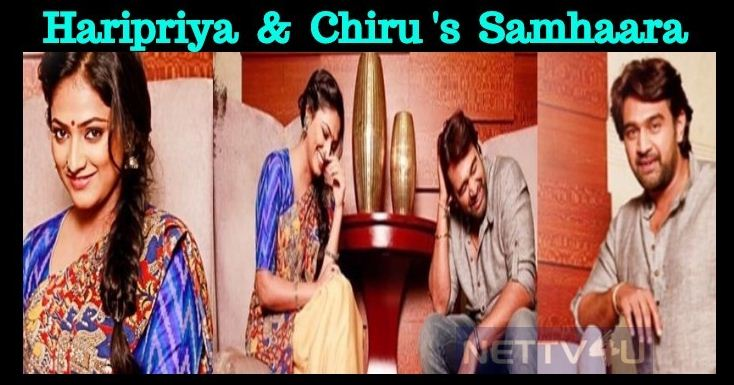 Samhaara – A Hit Film For Chiru