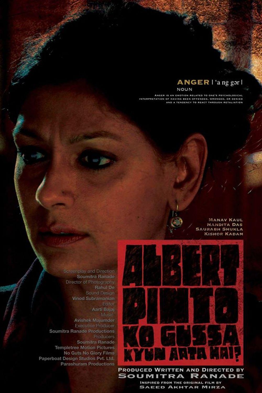 Albert Pinto Ko Gussa Kyoon Aata Hai Movie Review Hindi Movie Review