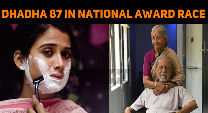 Dha Dha 87 In National Award Race!
