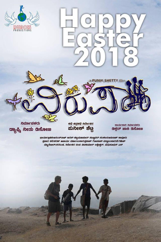 Virupaa Movie Review
