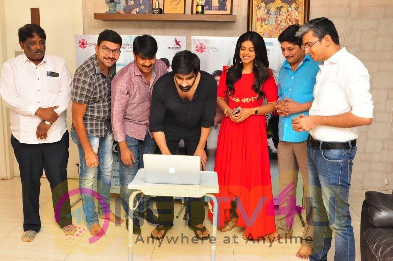 Jamba Lakidi Pamba Trailer Launch By Ravi Teja Images