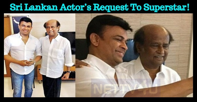 Sri Lankan Actor's Request To Superstar!