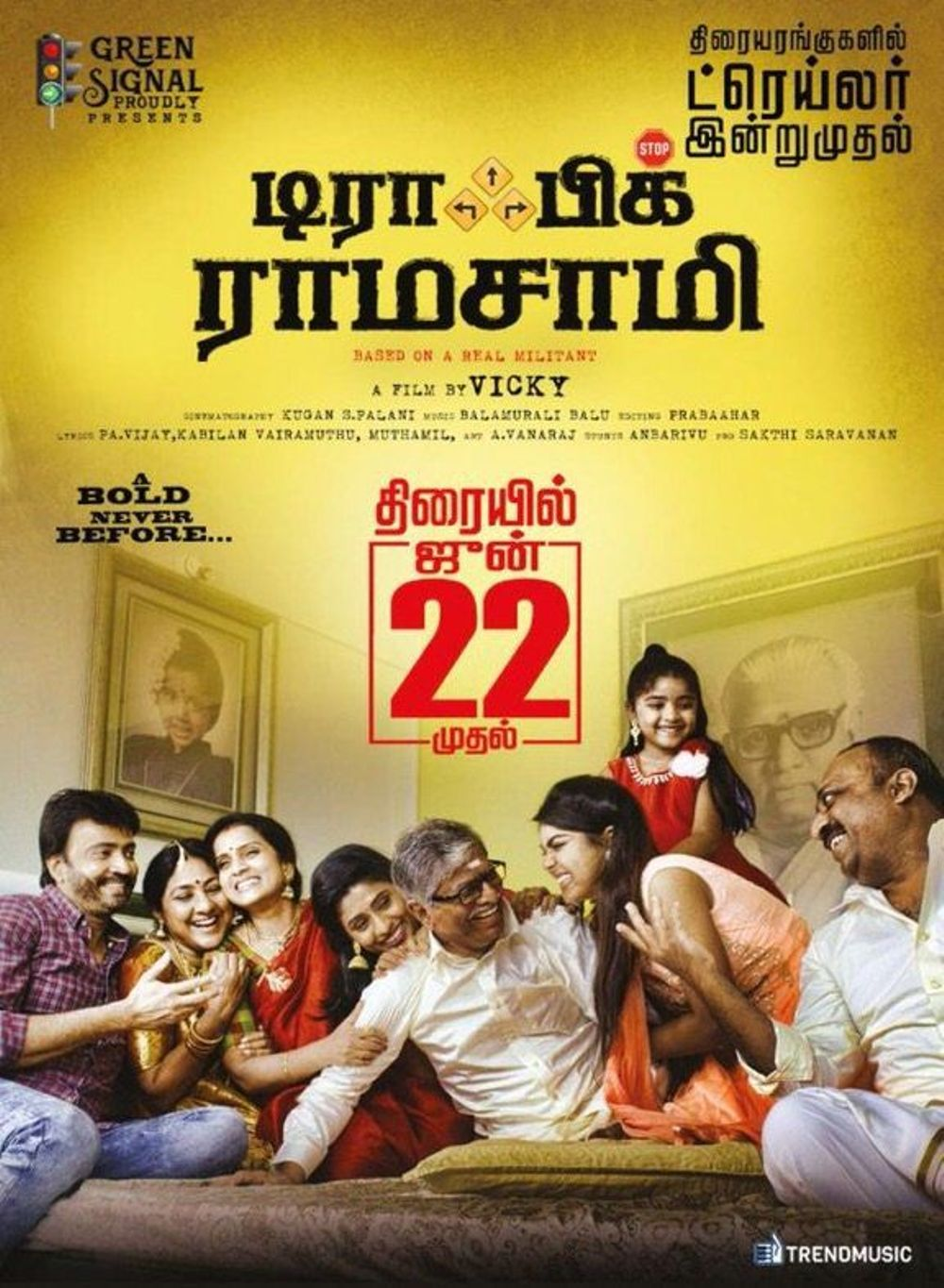 Traffic Ramasamy Movie Review